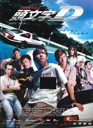 850.40: Varia - Movie and Cinema