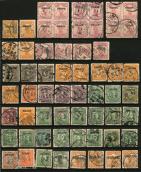 7425: Collections and Lots China Province Issues - Bulk lot