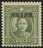 2165: China Province Sinkiang