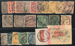 7999: China - Collections