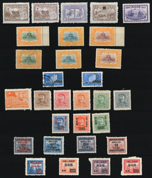 2070: China - Collections