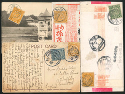 7999: China - Covers bulk lot