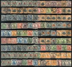 7999: China - Bulk lot