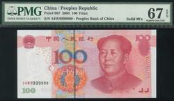 110.570.110.30: Banknotes – Asia - China - P.R.