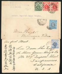 2980015: Hong Kong King Edward VII - Covers bulk lot