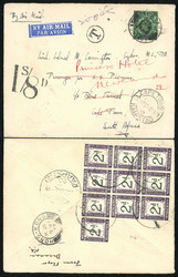 6085: South Africa - Postage due stamps