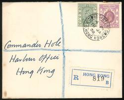 2980: Hong Kong - Revenue stamps