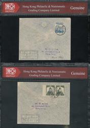 2985: Hongkong Japanese Occupation