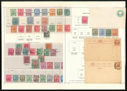 3010: India China Expeditionary Force - Postal stationery