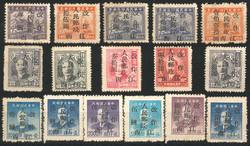 2255: China PRC Central China