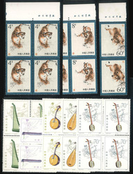 501005: Music, instruments,