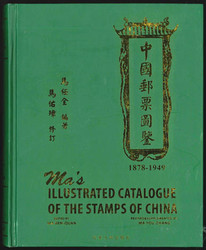 8700310: Literature Catalogues of the World - Catalogues