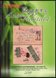8700330: Literature Magazines and periodicals of the World - Literature