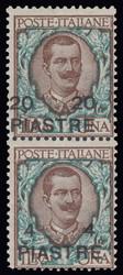 3535010: Italia uffici postali del Constantinopoli