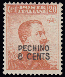 3525010: Italian Post China Peking