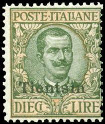 3525020: Italia uffici postali China tientsin