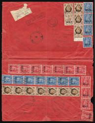 2912015: Great Britain British Occupation of Eritrea