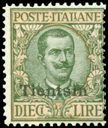 3525020: Italian Post China Peking Tientsin