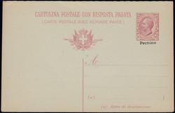 3525010: Italian Post China Peking