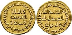 30.30: Islamic Coins - Umayyad