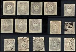 4745062: Österreich Zeitungsmarke 1861