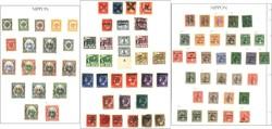 7467: アキュムレーション・WWII日本占領地・マレーシア - Collections