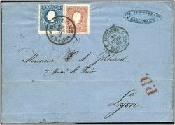 4745055: Austria 1858 Issue