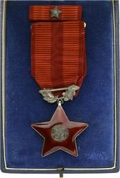 200.10.60.500: Historika, Studentika - Orden, Ehrenzeichen, Ausland, Tschechoslowakei