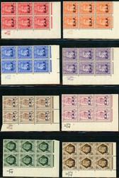 7173: Sammlungen und Posten Ital. Kolonien Besetzung Besetzte italienische Gebiete