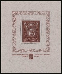 Athens Auctions 54th - Lot 2485