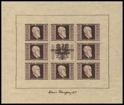 Athens Auctions 58th - Lot 1877