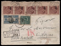 Athens Auctions 60th - Lot 1303