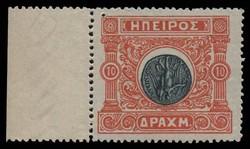 2445: Epirus