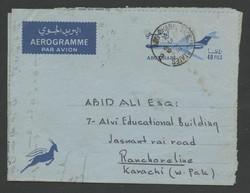 1505: Abu Dhabi - Ganzsachen
