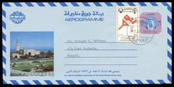 7610: Sammlungen und Posten Mittlerer Osten - Ganzsachen