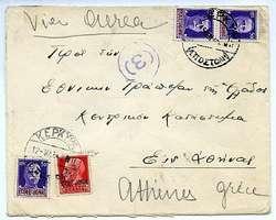 3290: Ionian Islands