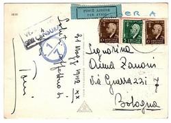 7172: Sammlungen und Posten Italien Besetzte italienische Gebiete