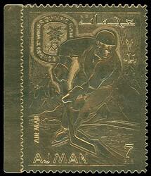 6320: Trucial Staaten - Sammlungen