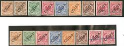 2070125: China Deutsche Post