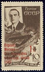 7230: Sammlungen und Posten Russland/Sowjetunion - Flugpostmarken