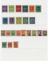 7172: Collections and Lots Italy Occupied Italian Areas - Collections
