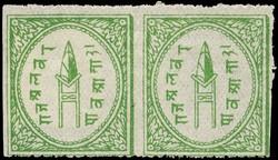 3065: 印度Alwar