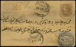 3065: 印度Alwar - Postal stationery