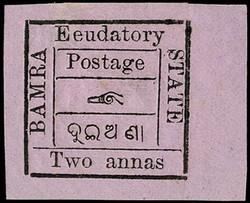 3070: 印度Bamra