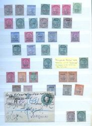 7461: Sammlungen und Posten Indien Vertragsstaaten
