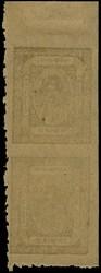 3075: Indien Staaten Barwani