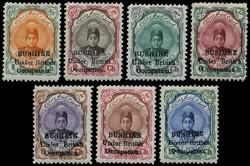 3335: Iran Brit. Besetzung Bushire - Lot