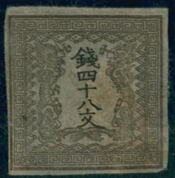 3610010: Japan Dragon Mon Currency