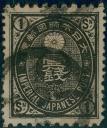 3610040: Japan Koban Issue - Cancellations and seals