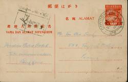 3678: 南方占領地マライ・全国版 - Postal stationery